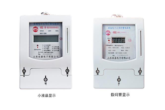 DDSY1599型单相电子式预付费电能表(过压保护型)